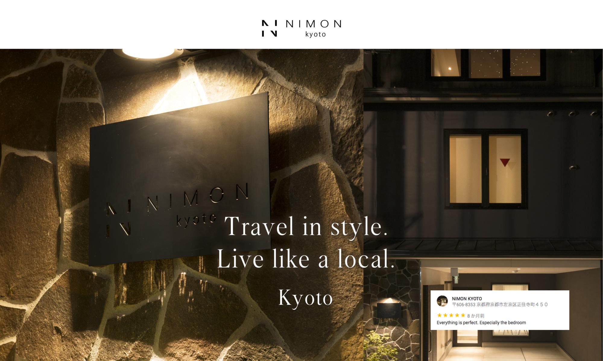 NIMON KYOTO